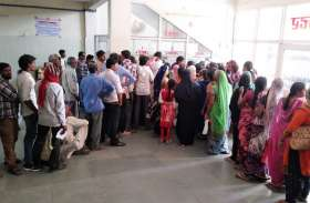 जिला अस्पताल का प्रिंटर का खराब, दो घंटे लाइन में खड़े रहे मरीज