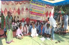 सर्वदलीय किसान संघर्ष समिति का आंदोलन शुरू