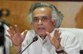 कांग्रेस नेता जयराम रमेश का बड़ा आरोप, अडानी अौर टाटा समेत इन्हें विशेष लाभ पहुंचाने का लगाया आरोप