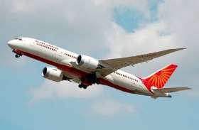 यूपी के इस जिले से अब हवाई सेवा की तैयारी, सस्ती होगी फ्लाइट की टिकट जल्द मिलेगी खुशखबरी