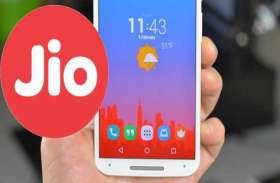 यहां की सरकार फ्री में बांट रही Smartphone, 6 महीने के लिए मुफ्त में मिल रहा Jio कनेक्शन