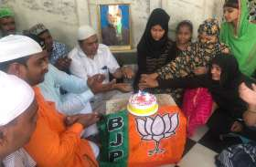 मुस्लिम महिलाओं ने मोदी के जन्मदिन पर मजार पर किया कुछ ऐसा