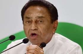 टिकट के लिए 2,500 नेताओं ने पेश की दावेदारी, 30 भाजपा विधायकों ने भी किया मुझसे संपर्क: कमलनाथ