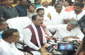 राहुल गांधी भाजपा में होते तो जिलाध्यक्ष भी नहीं बन पाते: केशव प्रसाद