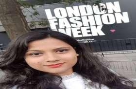 फैशन : जोधपुर की खुशबू माथुर का ब्रिटिश हाइ कमीशन की ओर से सम्मान