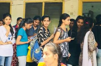 जेएनवीयू: फॉर्मेसी कोर्स में रिक्त सीटों पर प्रवेश शुरू