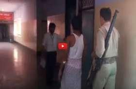 कोर्ट के आदेश पर इलाज के लिए बाहर लाया गया कैदी, कहा- जेल में है संक्रामक बीमारी का खतरा