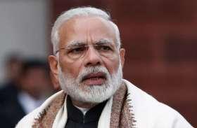 22 सितंबर को ओडिशा में दो जनसभाएं करेंगे प्रधानमंत्री नरेंद्र मोदी
