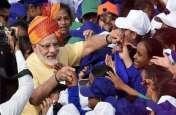 Birthday special : पीएम मोदी के जन्मदिन पर अनाथ बच्चों को मिला ये अनोखा तोहफा, खुल गया ये खास बैंक