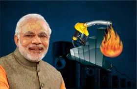 PM मोदी मना रहे बर्थडे, इधर फिर बढ़ गए पेट्रोल-डीज़ल के दाम, जानें राजस्थान में अब कितनी हो गई बढ़ोतरी