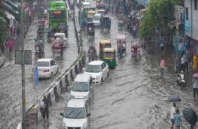 दिल्ली : इस बार 15 दिन देर तक रहेगा मानसून, सितंबर के अंत तक बारिश की संभावना