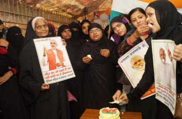 पीएम मोदी का जन्मदिन मनाने वाली मुस्लिम महिलाओं पर इस धर्मगुरु ने साधा निशाना, कह दी ऐसी बात