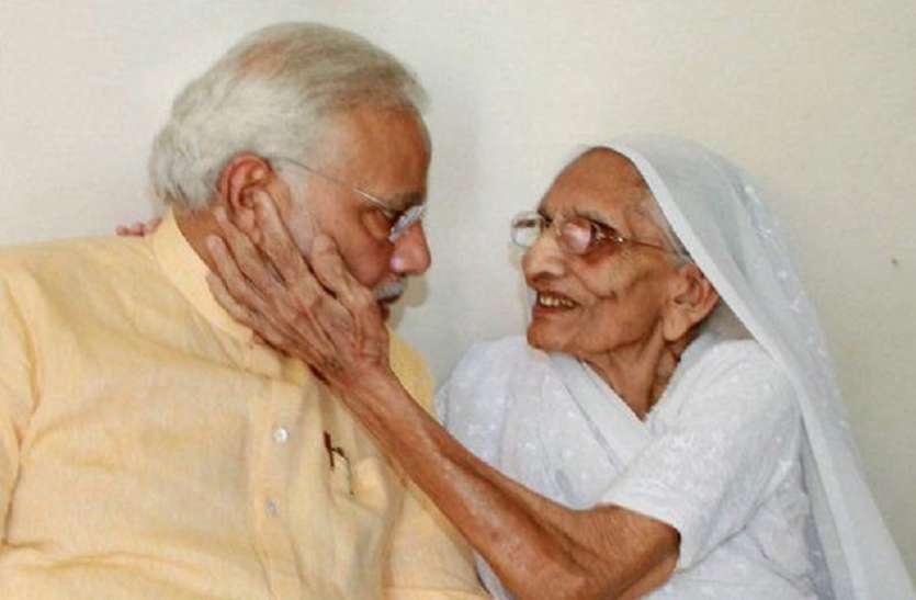 पीएम नरेन्द्र मोदी के 68 वे जन्मदिवस पर प्रदेश से 68 बंदी हुए रिहा, जलील भी शामिल