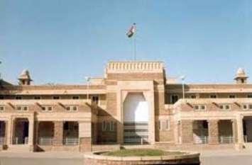 ज़ोधपुर के वकीलों ने किया न्यायिक कार्यों का बहिष्कार