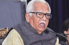 आधुनिक भारत के शिल्पी हैं प्रधानमंत्री मोदी: राज्यपाल