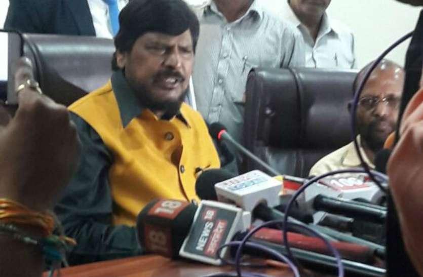 केंद्रीय मंत्री रामदास अठावले का बड़ा बयान, यूपी में भाजपा का इस बड़ी पार्टी से हो सकता है गठबंधन