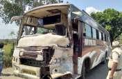 दो बसों की टक्कर में 17 यात्री घायल, चार गंभीर