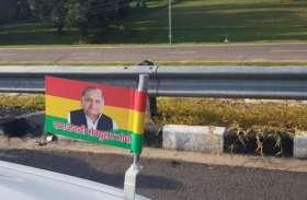 समाजवादी सेक्यूलर मोर्चा का झंडा आया सामने, मुलायम की फोटो से सपाइयों में हड़कंप