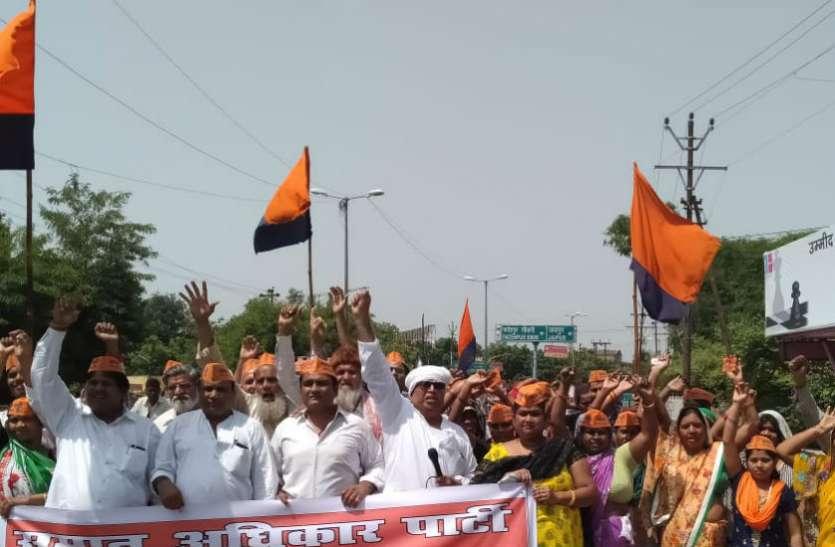 SC ST Act के खिलाफ इस पार्टी ने उठाई ये मांग, सड़कों पर किया प्रदर्शन