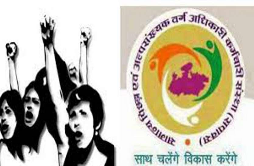 प्रमोशन में आरक्षण के फैसले से मध्यप्रदेश की राजनीति में उबाल