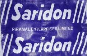सैरिडॉन को SC से मिली राहत, निर्माण और वितरण की मिली इजाजत