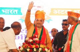 BJP राष्ट्रिय अध्यक्ष अमित शाह की सभा में लगे राम मंदिर के नारे, कार्यकर्ताओं ने कहा शाह राम मंदिर की करें बात