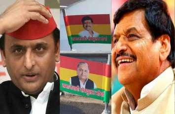 शिवपाल सिंह यादव ने जारी की सेक्युलर मोर्चा पदाधिकारियों की नई सूची, दिग्गज सपा नेताओं को दी महत्वपूर्ण जिम्मेदारियां