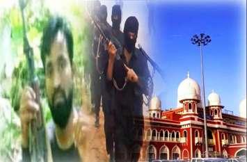 AK-47 राइफल के इंतजार में बैठे थे हिजबुल के टेरिस्ट, मुम्बई-बेंगलुरू से भी खतरनाक हमले की थी साजिश