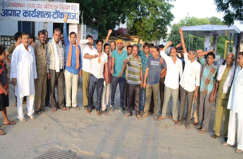 सरकार नहीं निभा रही वादा, रोडवेज कर्मचारियों ने दिखाया आक्रोश तो यात्रियों की आई शामत