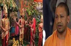 सीएम योगी ने अयोध्या में रामलीला मंचन के लिए बढाया बजट