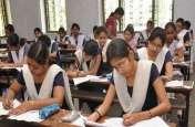 UP Board Exam Date 2019 : लो आ गया यूपी बोर्ड परीक्षा का टाइम टेबल, जल्दी करें Download