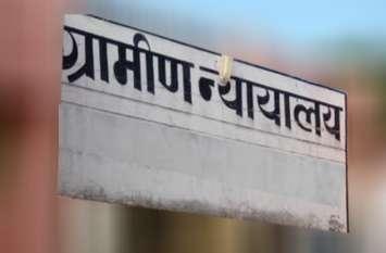 आजमगढ़ में ग्रामीण न्यायालय बनने का रास्ता साफ, जमीन आवंटन की तैयारी