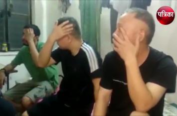 मेरठ: दो चीनी नागरिकों ने दौड़ाई कार और तीन लोगों को किया घायल, गाड़ी रुकने पर दोनों बिना कपड़े के इस हालत में मिले- देखें वीडियो
