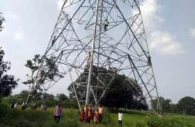 तीन दिन से भूखे-प्यासे टॉवर पर चढ़े रहे किसान, प्रशासन ने नहीं ली सुध