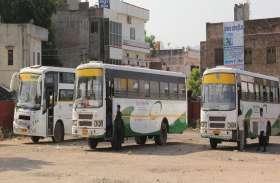 रोडवेज की हड़ताल: थमे बसों के पहिए, यात्री हुए परेशान, सिरोही डिपो को साढ़े छह लाख का नुकसान