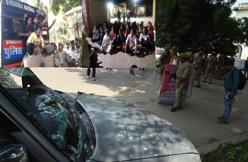 इलाहाबाद विश्वविद्यालय के इन छात्र नेताओं ने बताया अपनी जान का खतरा, कुलपति के खिलाफ तहरीर