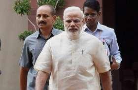 VIDEO: सेना के तीनों अंगों की संयुक्त कमांडर कॉन्फ्रेंस 28 को जोधपुर में, PM मोदी करेंगे उद्घाटन