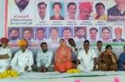 आमजन की समस्या सुनने को लेकर सरकार नहीं है गंभीर