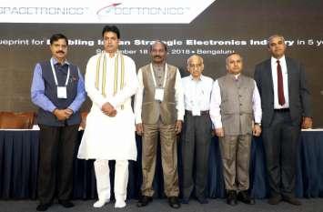 असम: सीएम बिप्लब देब ने रिमोट के जरिए अगरतला में इंक्यूबेशन केंद्र का किया उद्धाटन