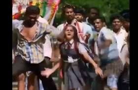 स्कूल जा रही बच्ची को रास्ते में मिला DJ, खचाखच भरी सड़क पर बिंदास होकर करने लगी डांस