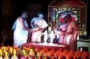 श्रीराधा अष्टमी पर अक्षयपात्र में हुआ अभिषेक और महाआरती, देखें वीडियो
