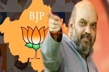 Amit Shah बोले - राजस्थान वालों का धन्यवाद करना नहीं भूल सकता, 25 कि 25 सीटें देकर मोदी जी की सरकार बनाई