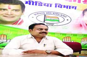 विधानसभा चुनाव से पहले कांग्रेस-बसपा में बज रहे बगावती सुर