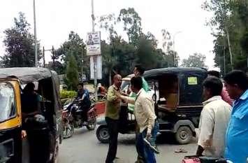 न्यायालय के पास 3 युवकों ने बेखौफ होकर ऑटो ड्राइवर की जूते और लात-मुक्कों से की पिटाई- देखें Exclusive Video