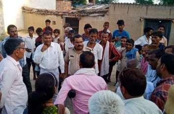 राजस्थान के बूंदी में घर ही लील गया मासूमों की जिंदगी...जानने के लिए पढि़ए यह खबर