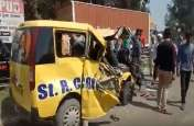 बड़ी खबर : भाजपा नेता के स्कूल की वैन हुई दुर्घटनाग्रस्त, मची चीख-पुकार