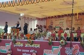 CM ने खोला चुनावी पिटारा, 98 करोड़ के विकास कार्यों की दी सौगात, कांग्रेस प्रदेश सचिव भी दिखे मंच पर