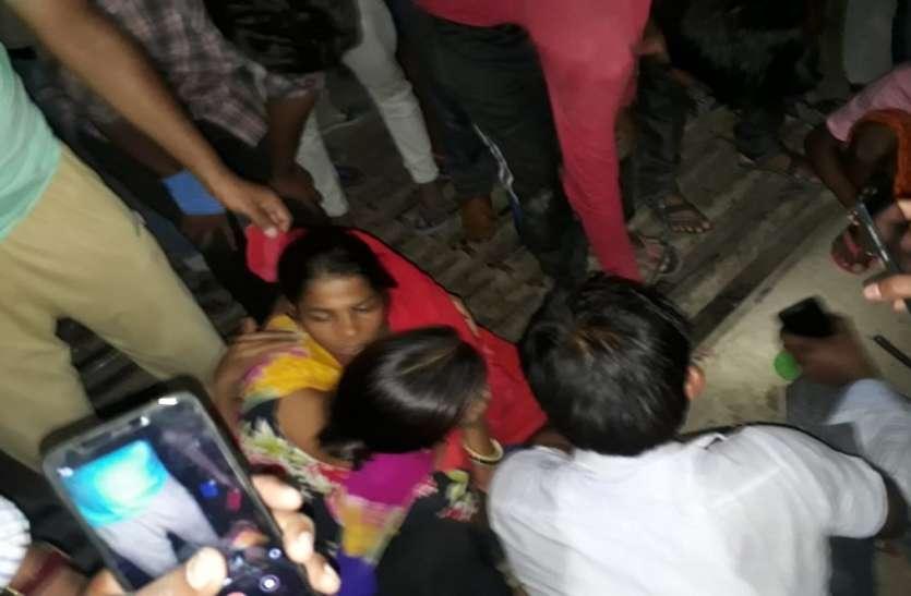 महिला अस्पताल में लगे काउ कैचर में फंसा महिला का पैर, लौहा काट कर बचायी गयी जान