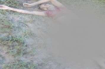 आर्थिक तंगी से जूझ रहे ग्रामीण का नदी में उतराता मिला शव, लोन चुकाने के लिए बेंचे थे पत्नी के जेवर
