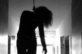 यूपी फिर शर्मसार: रोज-रोज की छेड़छाड़ से तंग आकर बीएससी की छात्रा ने की आत्महत्या